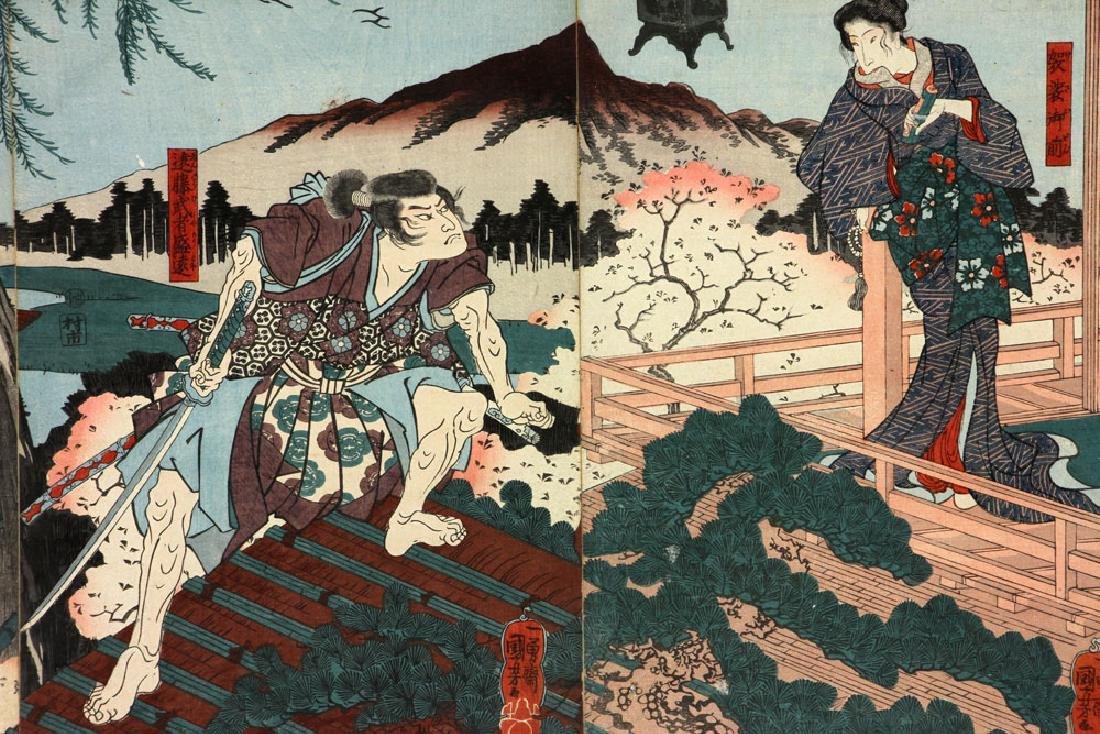 Kuniyoshi, Japanese Woodblock Triptych - 3