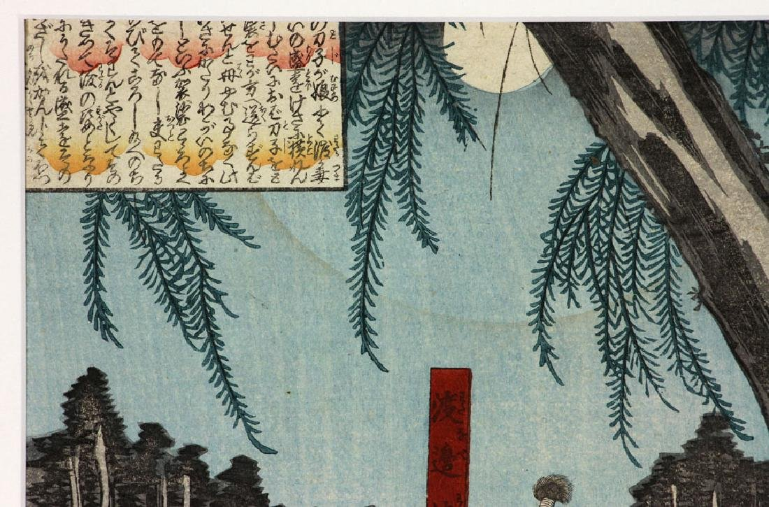Kuniyoshi, Japanese Woodblock Triptych - 4