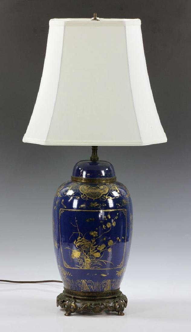 Chinese Gilt on Blue Glazed Porcelain Vase
