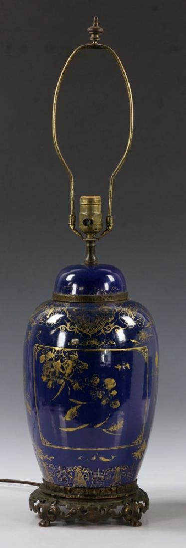 Chinese Gilt on Blue Glazed Porcelain Vase - 3