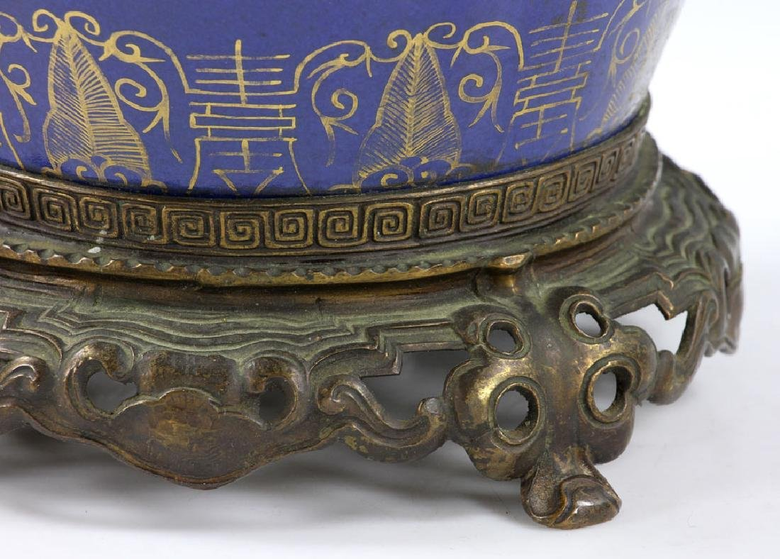 Chinese Gilt on Blue Glazed Porcelain Vase - 4