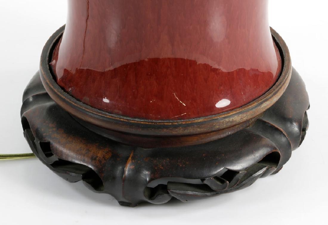 Chinese Oxblood Vase - 4