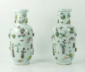 Pr. Chinese Famille Rose Porcelain Vases