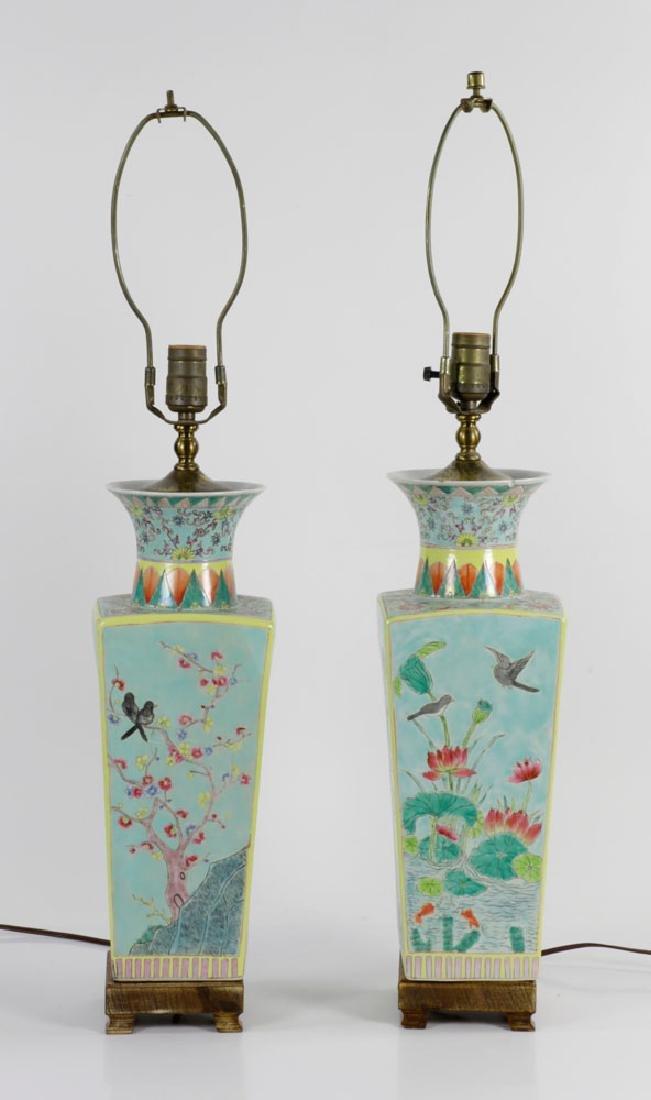 Pair of Porcelain Vase Lamps - 2