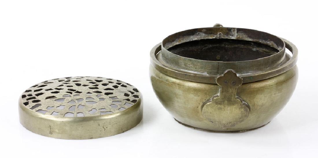 Chinese Bronze Hand Warmer - 5