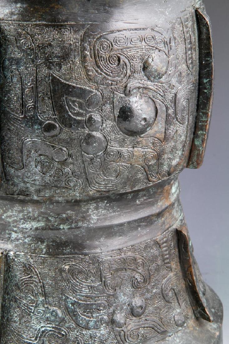 Chinese Zun Vase - 2