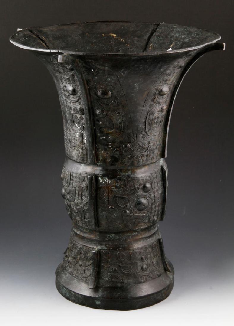 Chinese Zun Vase - 3