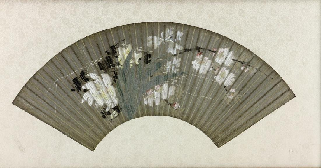 2 Chinese Fan Shaped Watercolor Paintings - 5