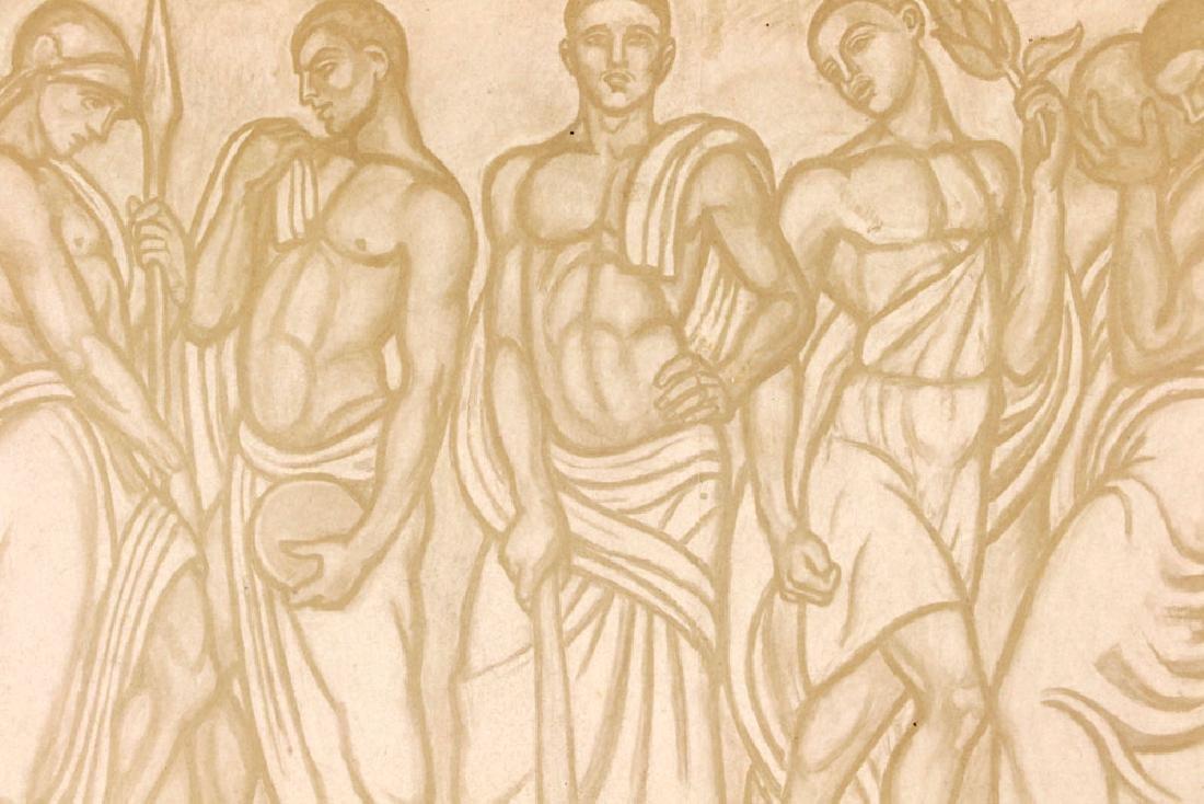 Woodblock Print of Fire Men - 4