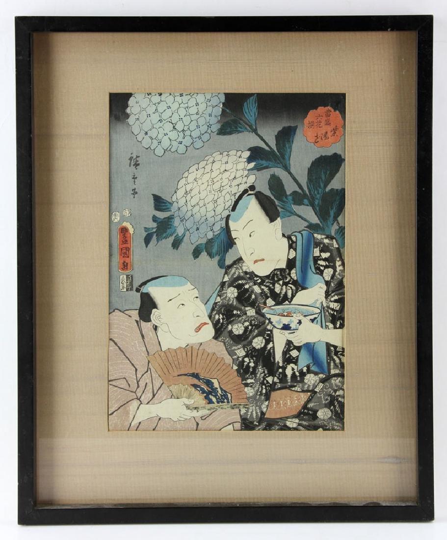 Seven Japanese Wood Block Prints - 10