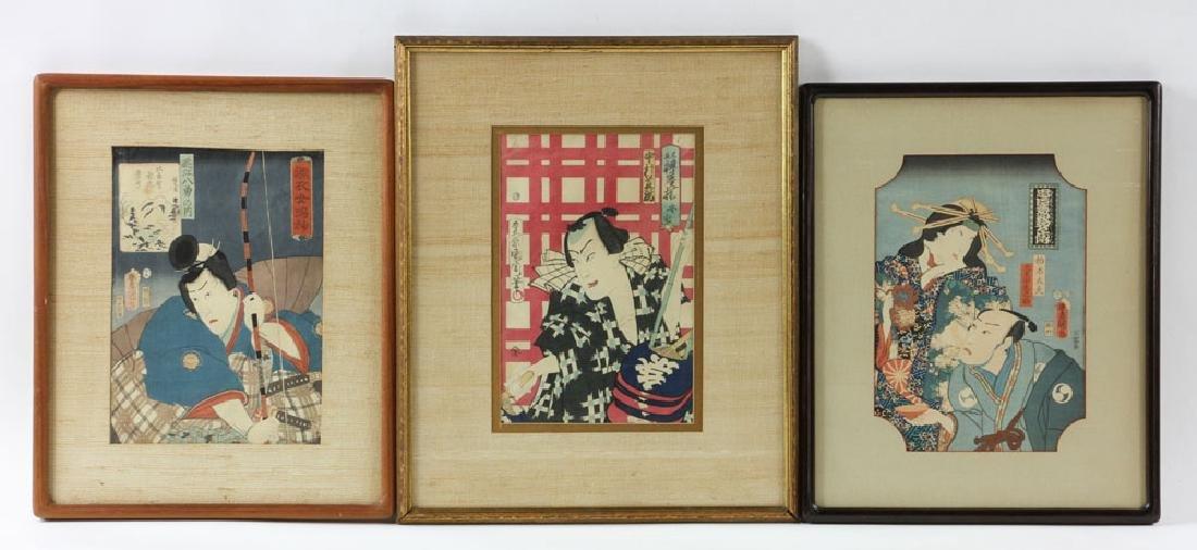 Seven Japanese Wood Block Prints - 2