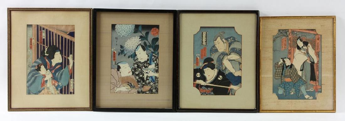 Seven Japanese Wood Block Prints - 3
