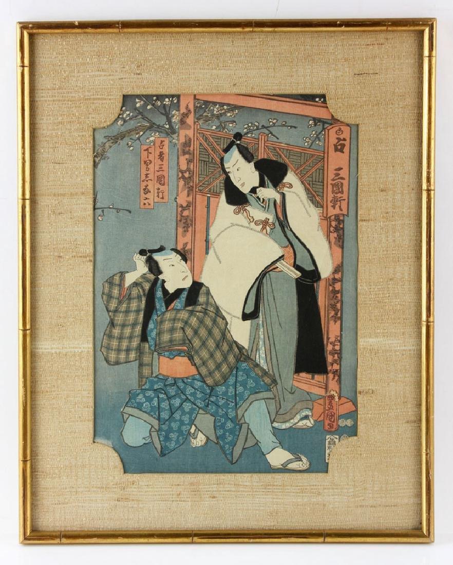 Seven Japanese Wood Block Prints - 4