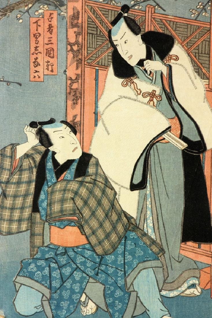 Seven Japanese Wood Block Prints - 5