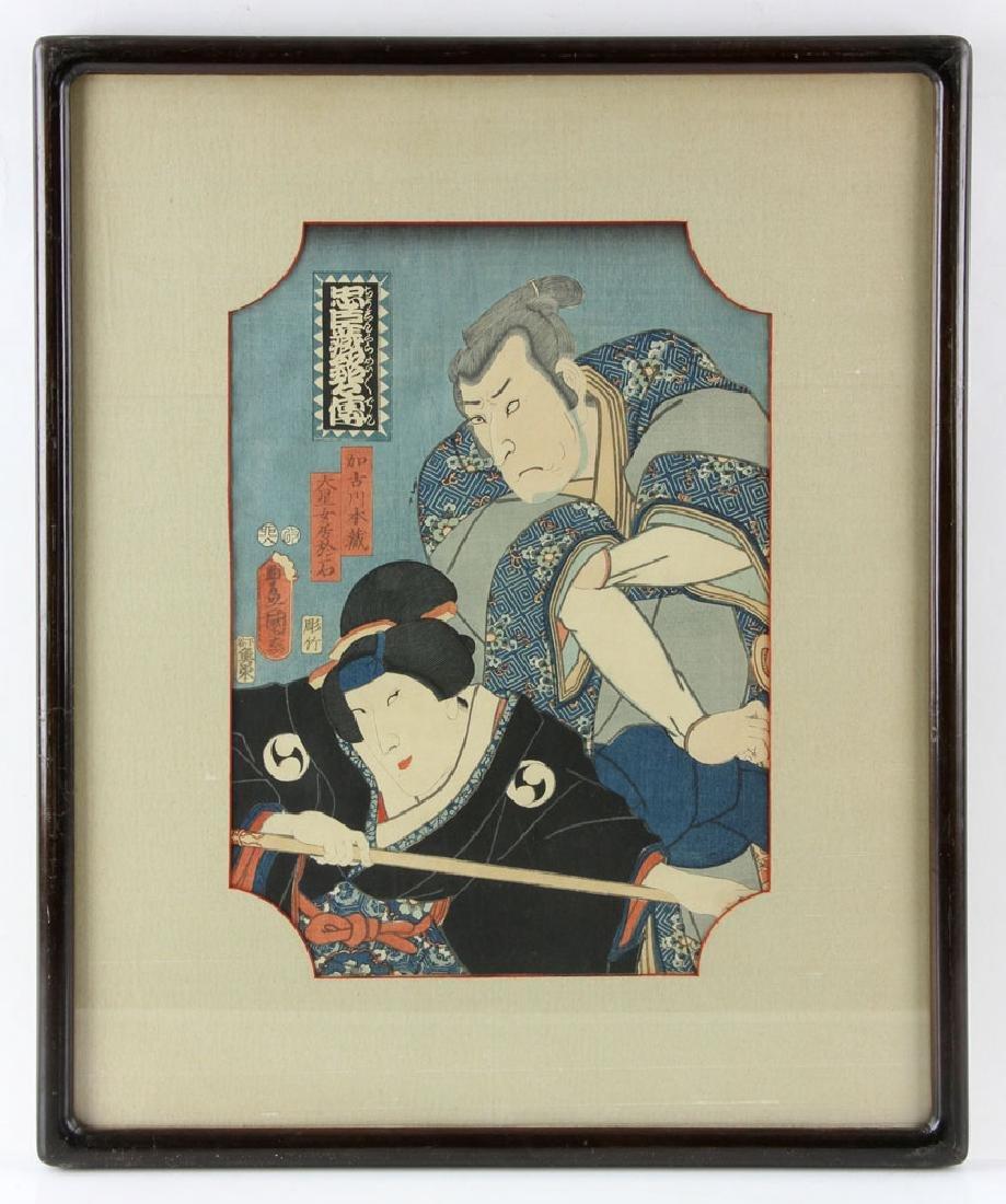 Seven Japanese Wood Block Prints - 6