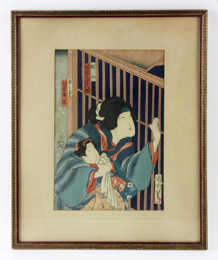 Seven Japanese Wood Block Prints - 8