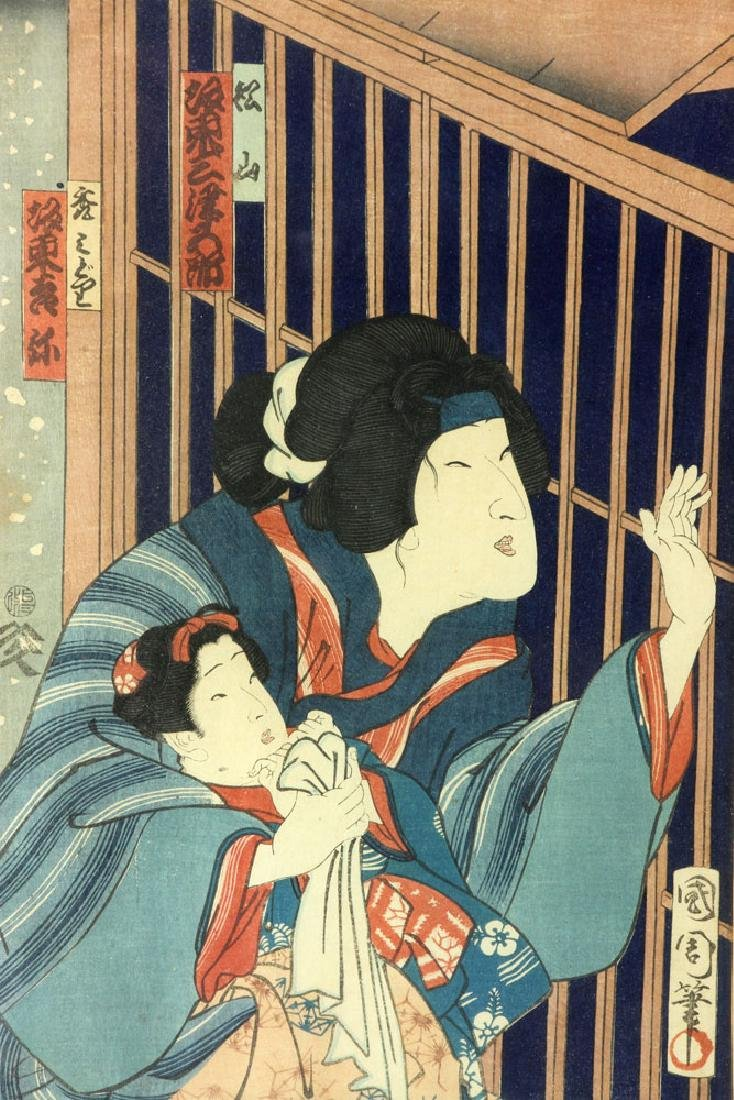 Seven Japanese Wood Block Prints - 9