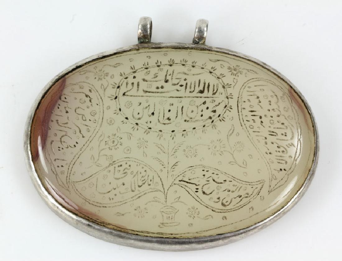 Mughal Style White Jade Pendant (Haldili)