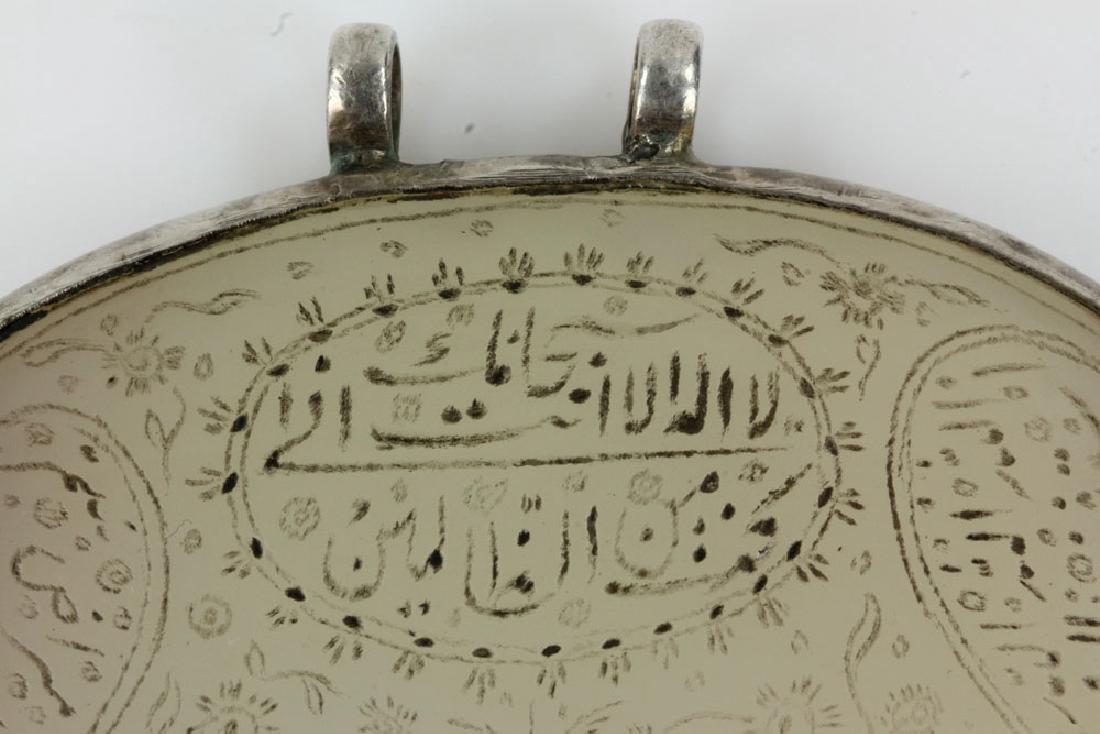 Mughal Style White Jade Pendant (Haldili) - 4