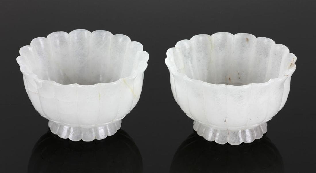 Pair of Carved White Jade Bowls