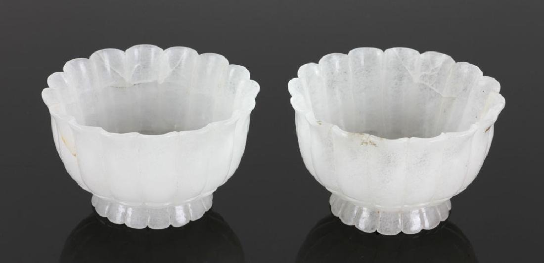 Pair of Carved White Jade Bowls - 2