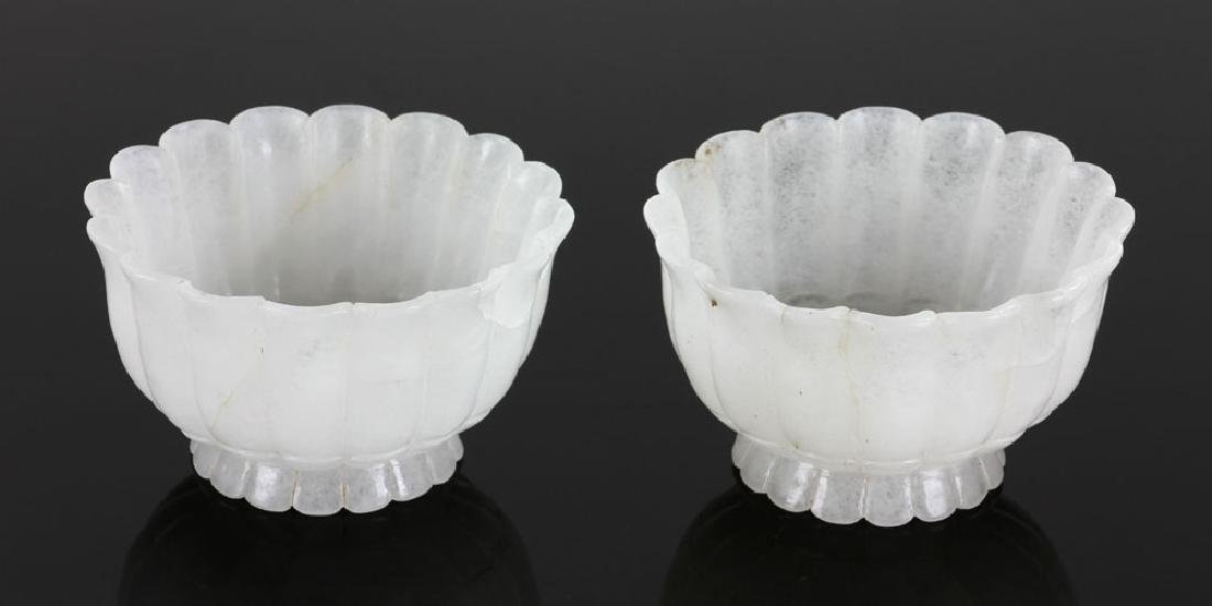 Pair of Carved White Jade Bowls - 3