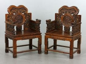 Pr. Chinese Carved Elm Wood Armchairs