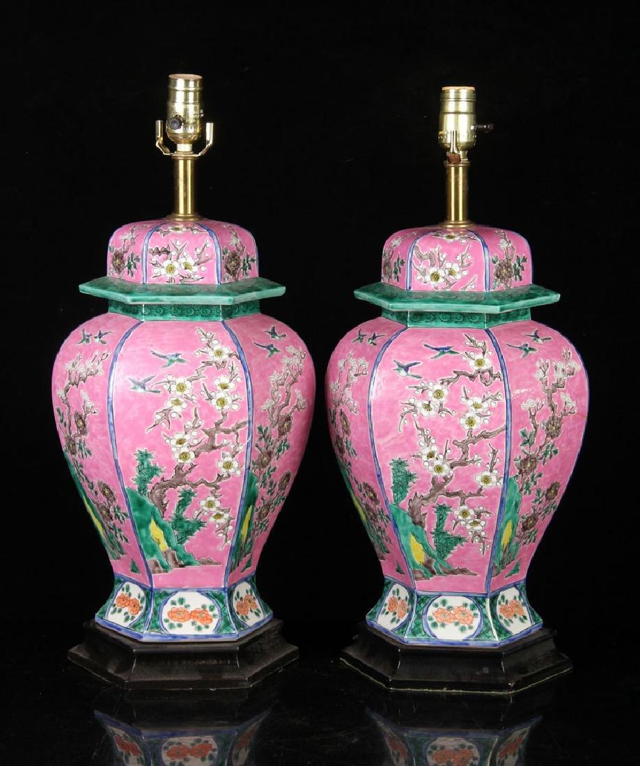 Pr. Famille Rose Porcelain Lamps