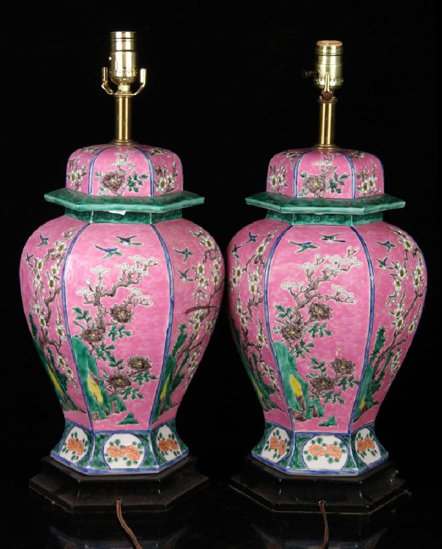 Pr. Famille Rose Porcelain Lamps - 4