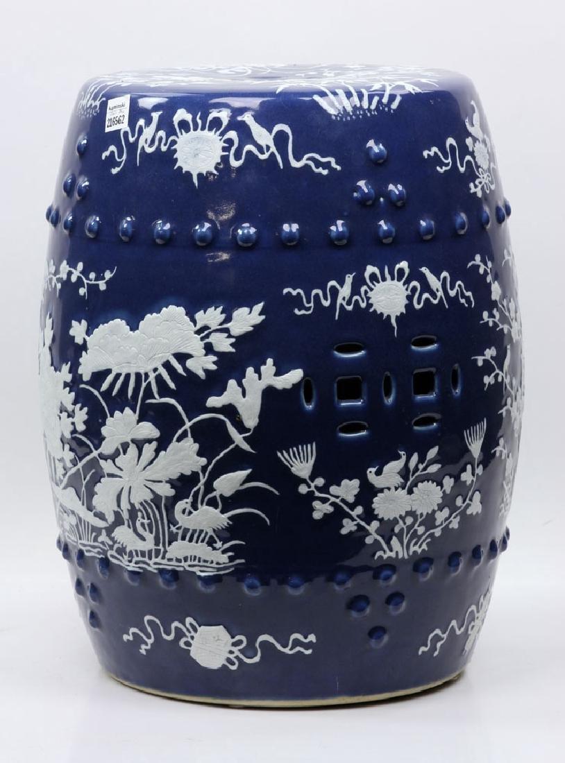 Mid-19th C. Blue Barrel Garden Stool - 3