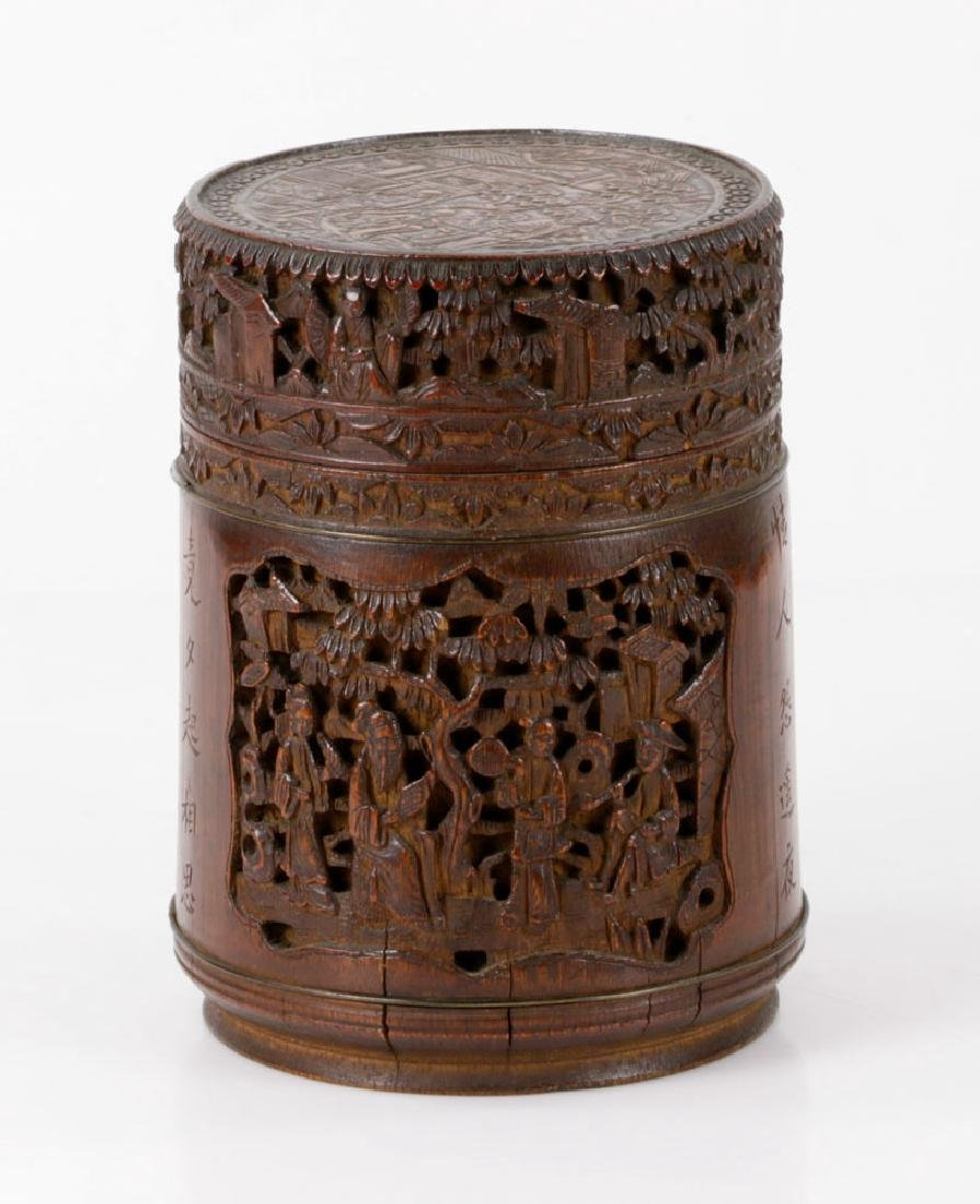 Chinese Bamboo Carved Tea Caddy