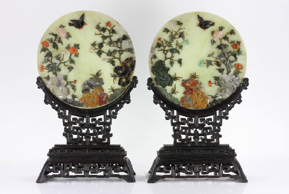 Pr. Chinese Jade Table Screens