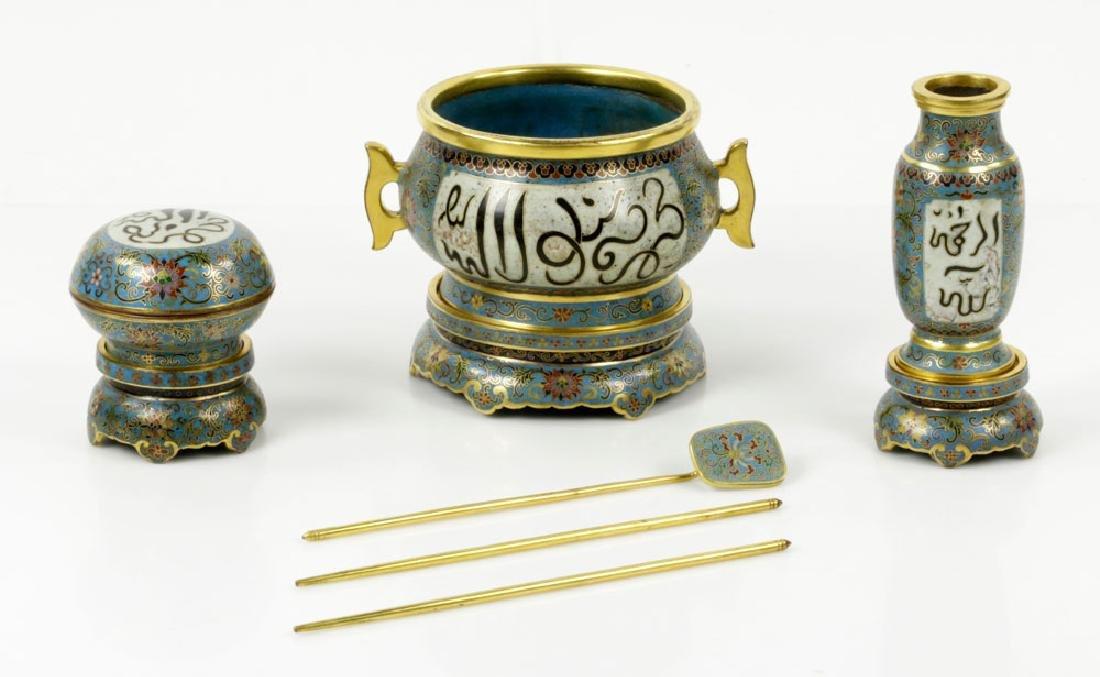 Chinese Cloisonne Set