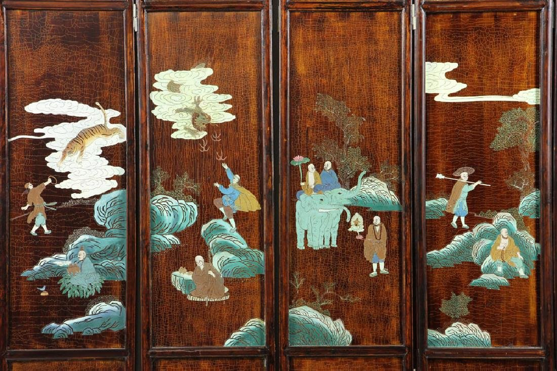 Chinese Eight Panel Privacy Screen - 2