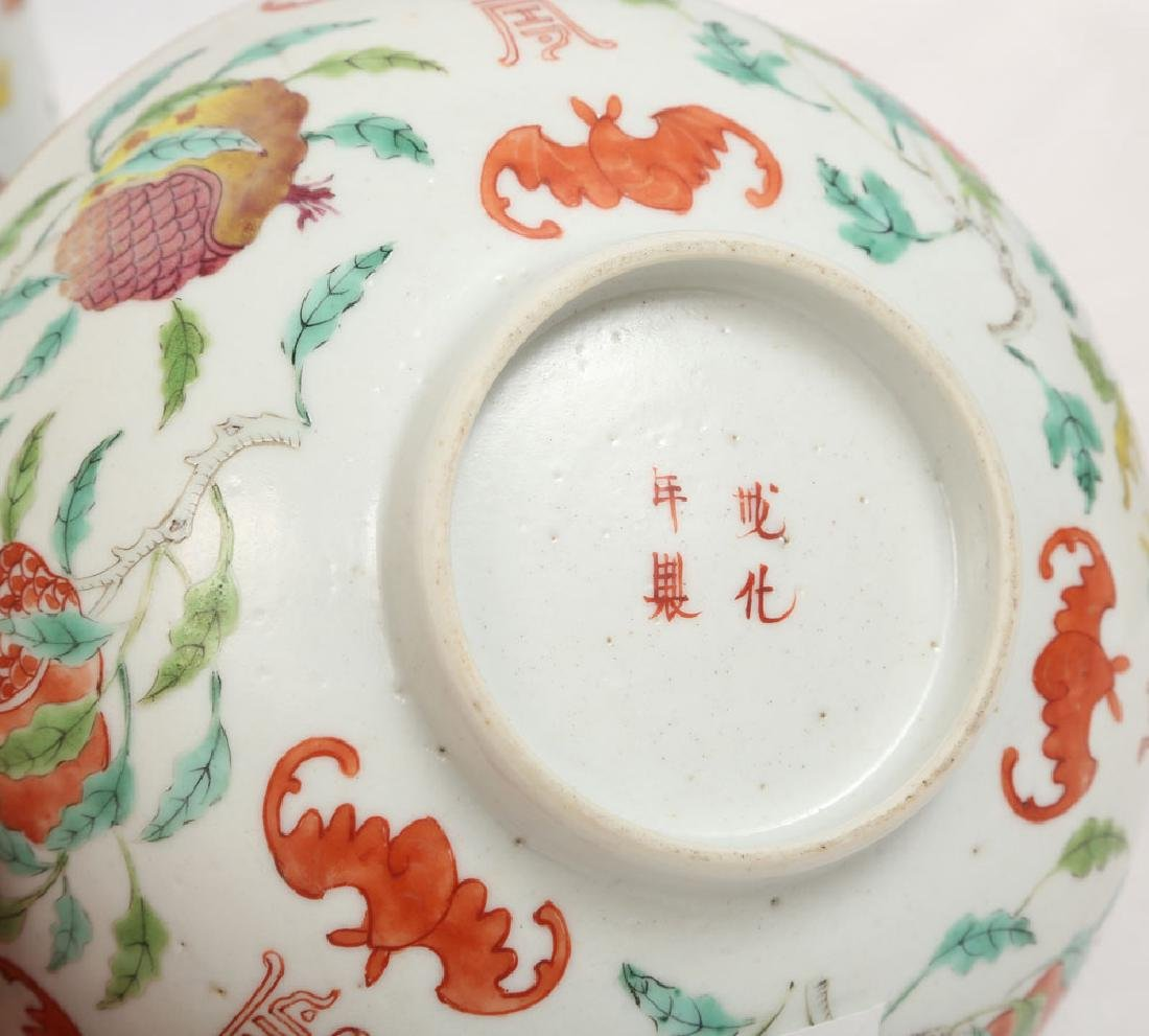 Lot of Four Chinese Porcelain Items - 5