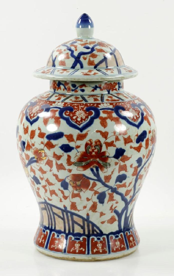 Large Chinese Porcelain Covered Jar