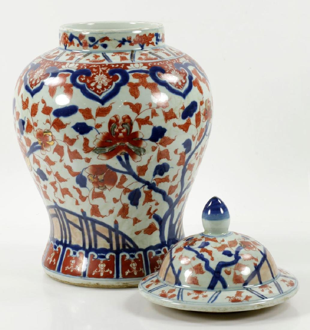 Large Chinese Porcelain Covered Jar - 2