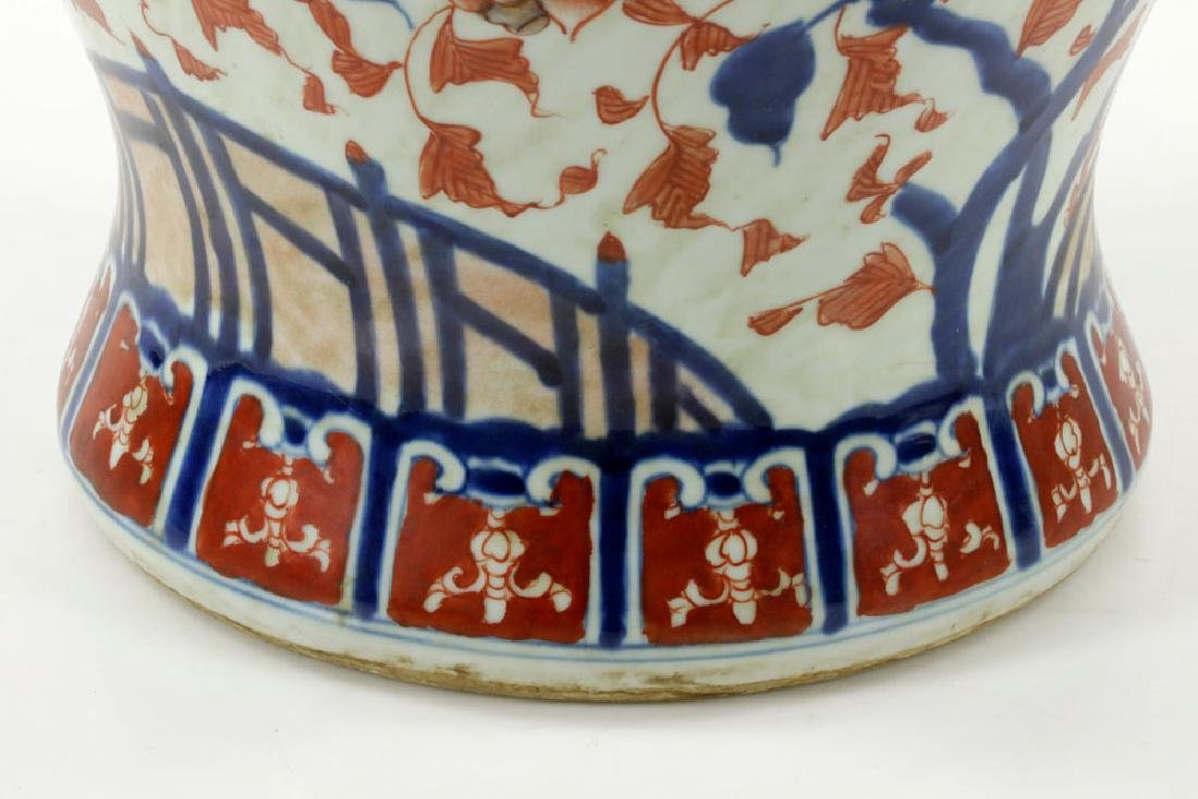 Large Chinese Porcelain Covered Jar - 4