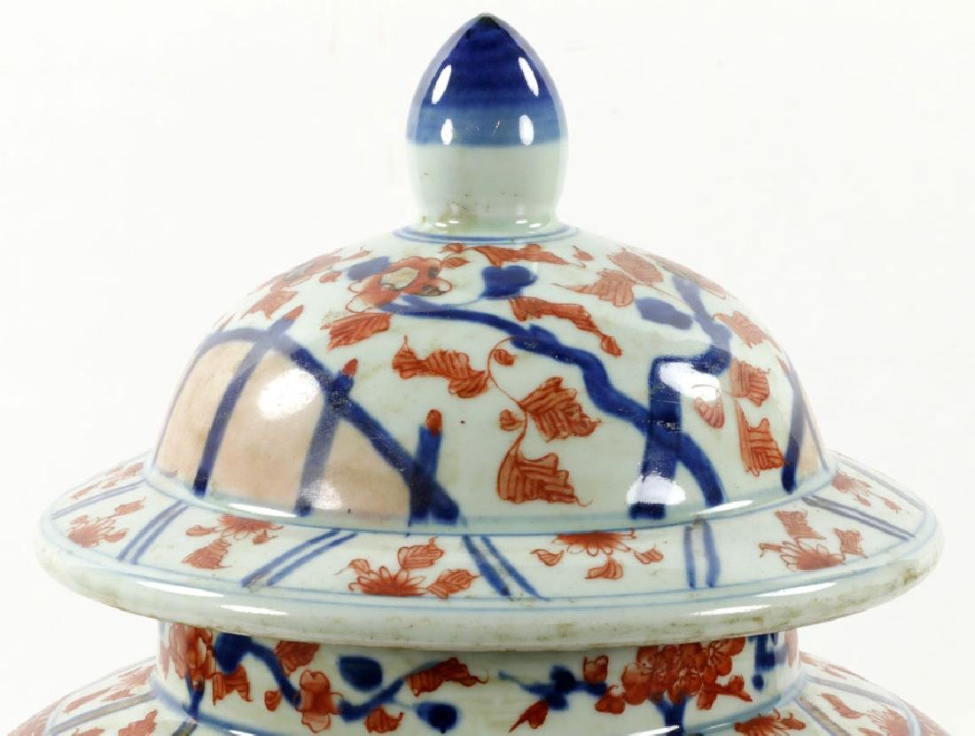 Large Chinese Porcelain Covered Jar - 7