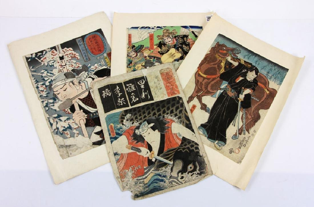 Four Japanese Samurai, Print