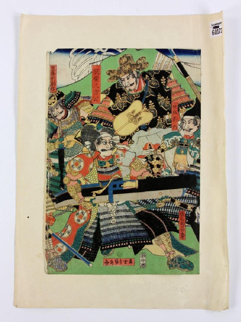 Four Japanese Samurai, Print - 2
