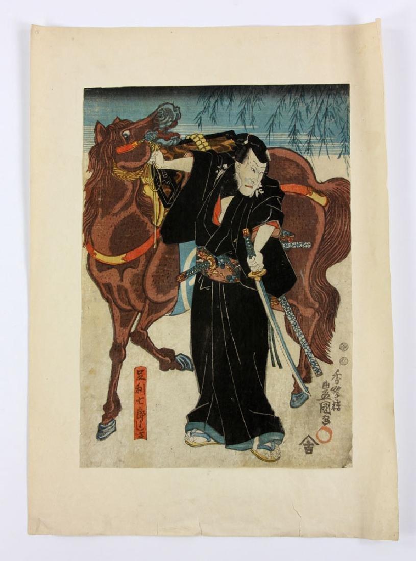 Four Japanese Samurai, Print - 4