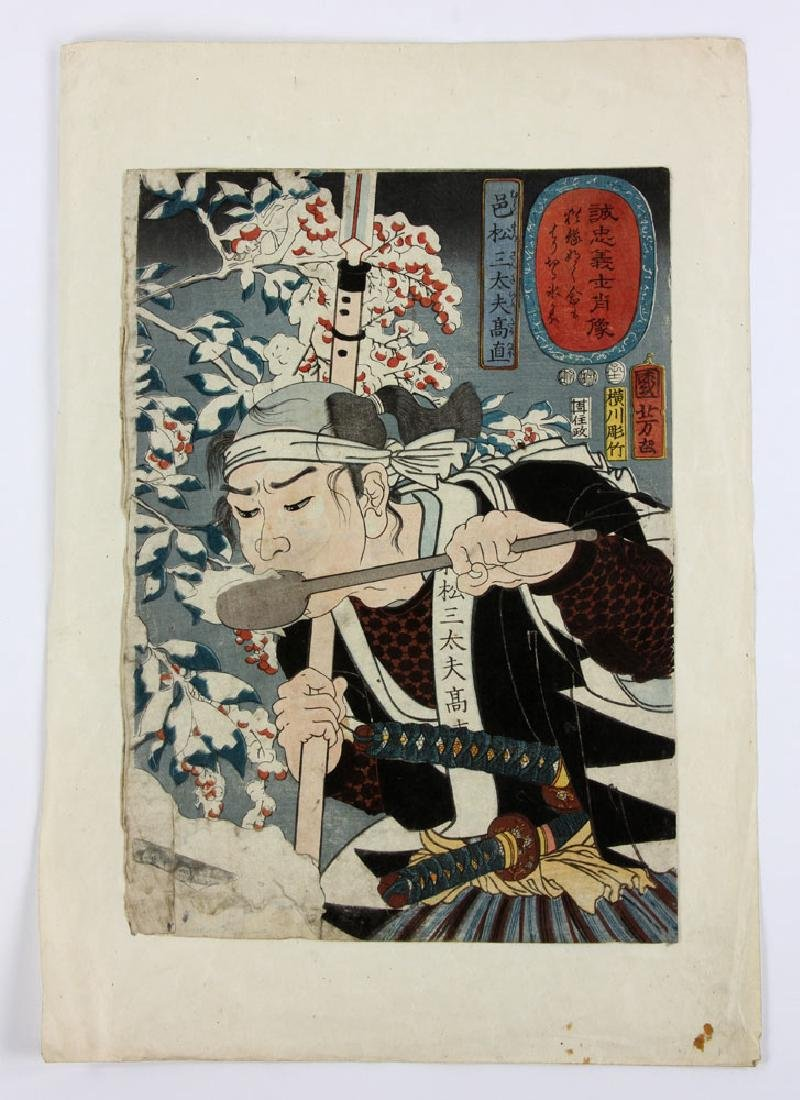 Four Japanese Samurai, Print - 5
