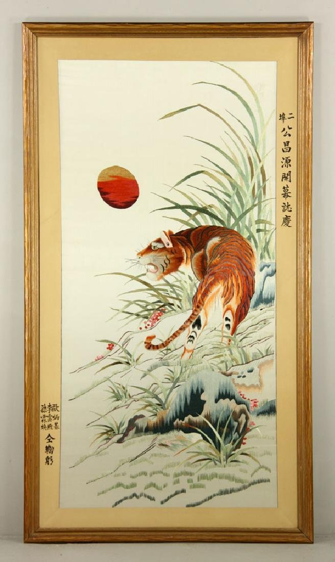 Japanese Tiger Embroidery