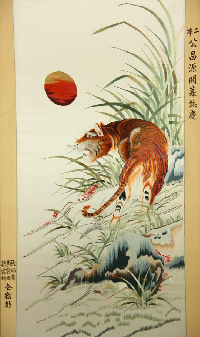 Japanese Tiger Embroidery - 2