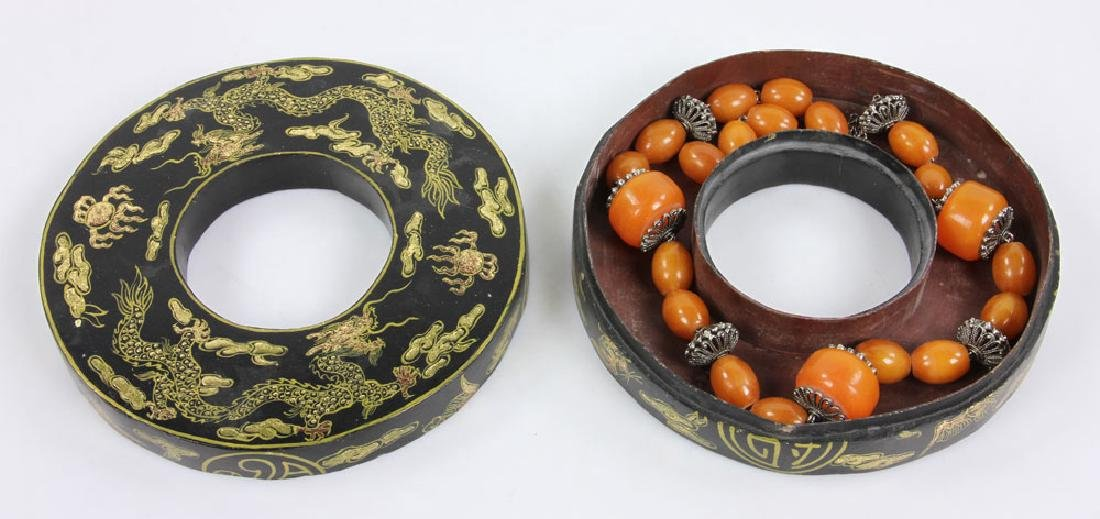 Chinese Necklace Beads - 5