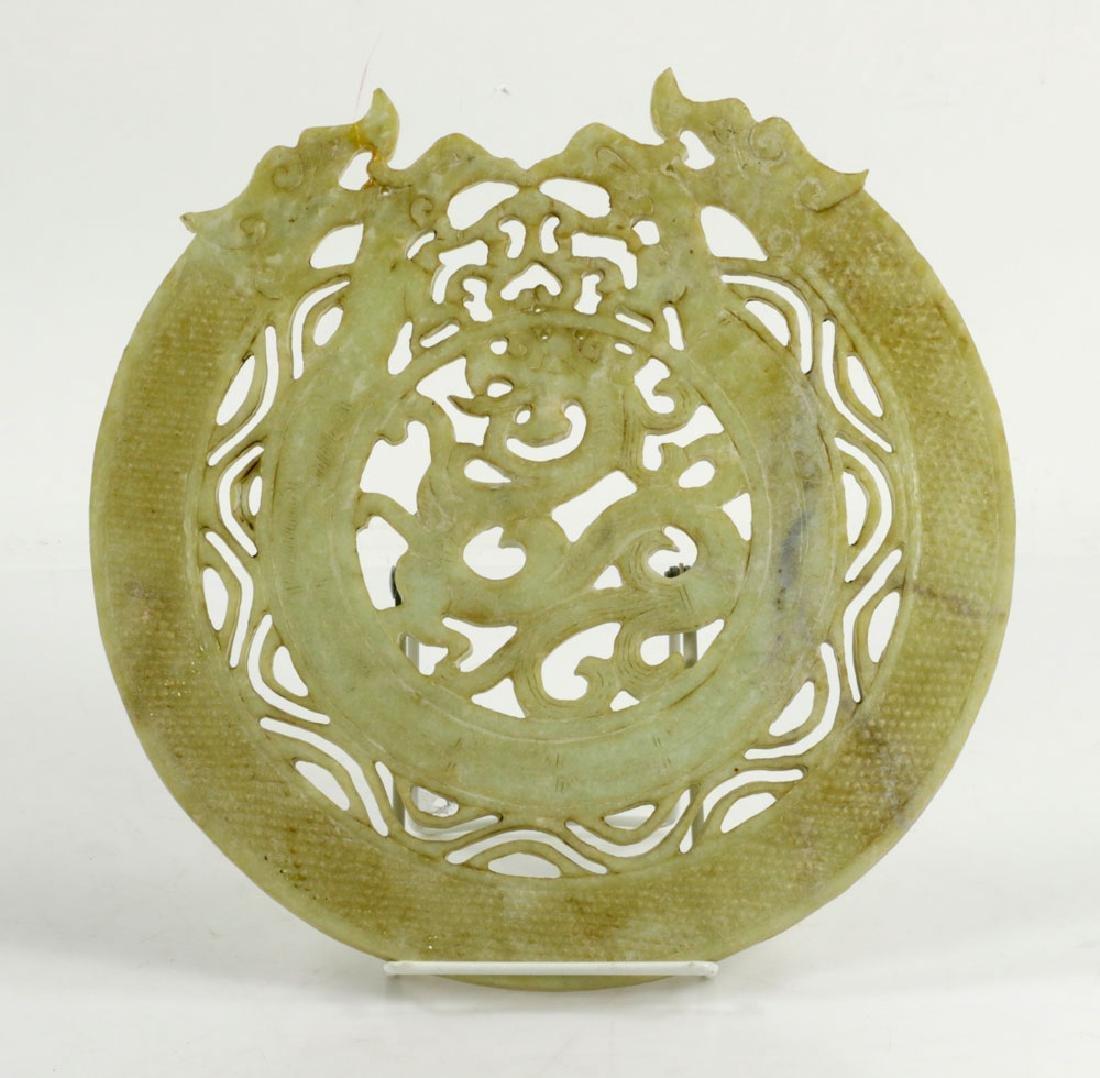 19th C. Chinese Archaic Dragon Head Disk