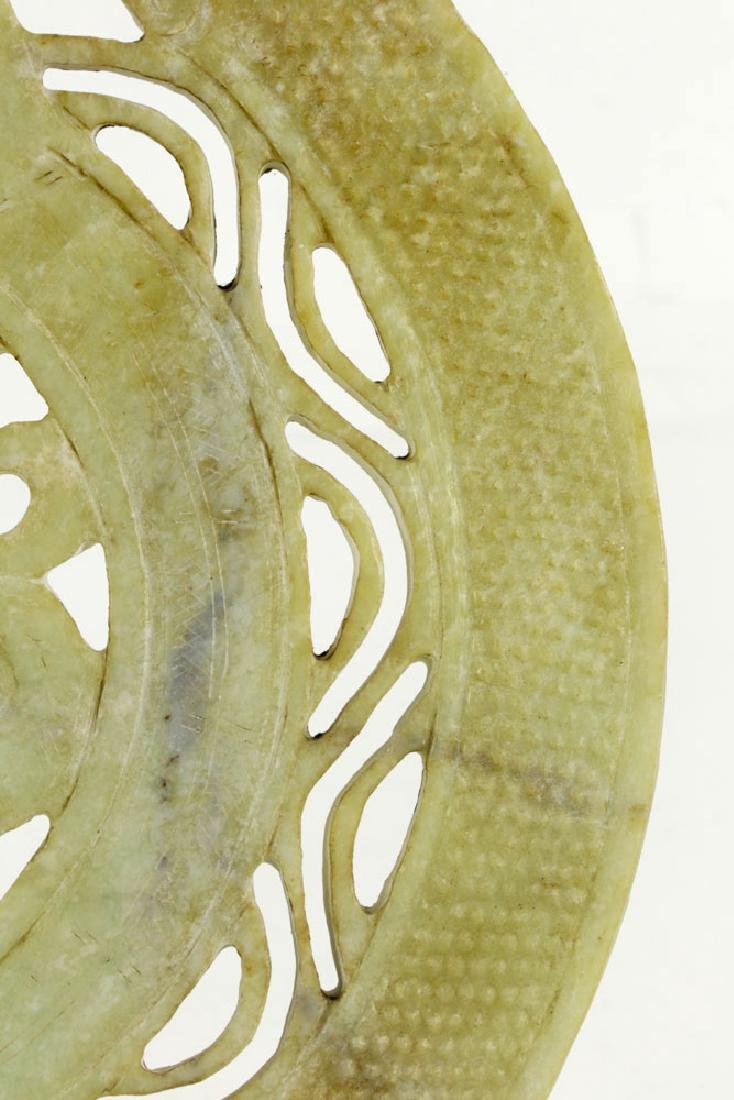 19th C. Chinese Archaic Dragon Head Disk - 3