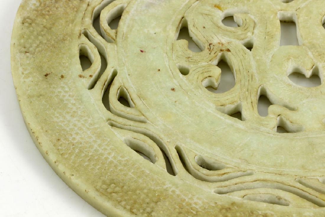 19th C. Chinese Archaic Dragon Head Disk - 5