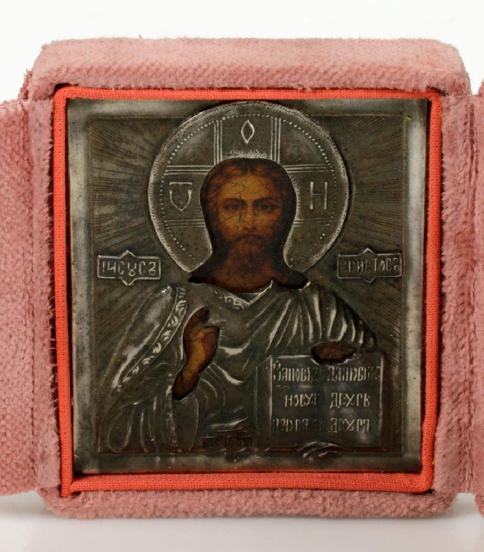 19th/20th C. Russian 84 Silver Icon Triptych - 3